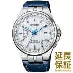 【国内正規品】CITIZEN シチズン 腕時計 CB0160-18A メンズ CITIZEN COLLECTION シチズンコレクション 電波ソーラー