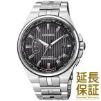 【国内正規品】CITIZEN シチズン 腕時計 CB0161-82E メンズ CITIZEN COLLECTION シチズンコレクション 電波ソーラー