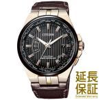 【国内正規品】CITIZEN シチズン 腕時計 CB0164-17E メンズ CITIZEN COLLECTION シチズンコレクション 電波ソーラー