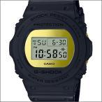 ショッピングShock 海外CASIO 海外カシオ 腕時計 DW-5700BBMB-1 メンズ G-SHOCK ジーショック Metallic Mirror Face(国内品番 DW-5700BBMB-1JF)