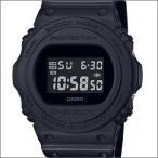 ショッピングShock 海外CASIO 海外カシオ 腕時計 DW-5750E-1BER メンズ G-SHOCK ジーショック クオーツ(国内品番 DW-5750E-1BJF)
