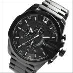 DIESEL ディーゼル 腕時計 DZ4283 メンズ Mega Chief メガチーフ