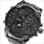 DIESEL ディーゼル 腕時計 DZ7314 メンズ