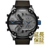 DIESEL ディーゼル 腕時計 DZ7420 メンズ MR DADDY 2.0 ミスターダディー 2.0 クオーツ