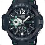 CASIO カシオ 腕時計 GA-1100-1A3JF メンズ G-SHOCK ジーショック SKY COCKPIT スカイコックピット