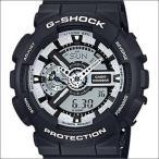 ショッピングShock 海外CASIO 海外カシオ 腕時計 GA-110BW-1A メンズ G-SHOCK ジーショック White and Black Series ホワイトアンドブラックシリーズ