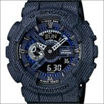 ショッピングShock 海外CASIO 海外カシオ 腕時計 GA-110DC-1A メンズ G-SHOCK ジーショック デニム