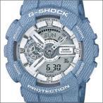 ショッピングShock 海外CASIO 海外カシオ 腕時計 GA-110DC-2A7 メンズ G-SHOCK ジーショック