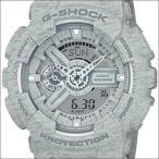 ショッピングShock 海外CASIO 海外カシオ 腕時計 GA-110HT-8A メンズ G-SHOCK ジーショック Heathered Color Series ヘザードカラーシリーズ