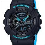 ショッピングShock 海外CASIO 海外カシオ 腕時計 GA-110LN-1A メンズ G-SHOCK ジーショック
