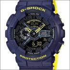ショッピングShock 海外CASIO 海外カシオ 腕時計 GA-110LN-2A メンズ G-SHOCK ジーショック