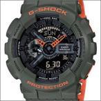 ショッピングShock 海外CASIO 海外カシオ 腕時計 GA-110LN-3A メンズ G-SHOCK ジーショック