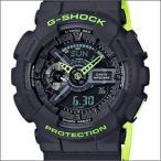 ショッピングShock 海外CASIO 海外カシオ 腕時計 GA-110LN-8A メンズ G-SHOCK ジーショック