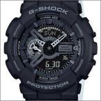 ショッピングShock 海外CASIO 海外カシオ 腕時計 GA-110LP-1A メンズ G-SHOCK ジーショック