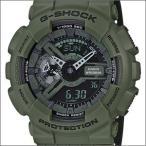 ショッピングShock 海外CASIO 海外カシオ 腕時計 GA-110LP-3A メンズ G-SHOCK ジーショック