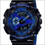 ショッピングShock 海外CASIO 海外カシオ 腕時計 GA-110LPA-1A メンズ G-SHOCK ジーショック