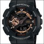 ショッピングShock 海外CASIO 海外カシオ 腕時計 GA-110RG-1A メンズ G-SHOCK ジーショック Rose Gold Series ローズゴールドシリーズ