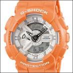 ショッピングShock 海外CASIO 海外カシオ 腕時計 GA-110SG-4A メンズ G-SHOCK ジーショック Mat Metallic Series マットメタリックシリーズ