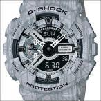 ショッピングShock 海外CASIO 海外カシオ 腕時計 GA-110SL-8A メンズ G-SHOCK ジーショック Slash Pattern Series スラッシュパターンシリーズ