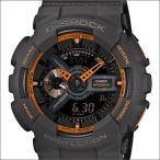 ショッピングShock 海外CASIO 海外カシオ 腕時計 GA-110TS-1A4 メンズ G-SHOCK ジーショック