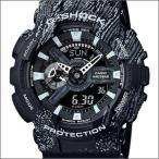 ショッピングShock 海外CASIO 海外カシオ 腕時計 GA-110TX-1A メンズ G-SHOCK ジーショック
