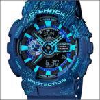 ショッピングShock 海外CASIO 海外カシオ 腕時計 GA-110TX-2A メンズ G-SHOCK ジーショック