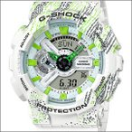 ショッピングShock 海外CASIO 海外カシオ 腕時計 GA-110TX-7A メンズ G-SHOCK ジーショック