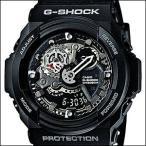 ショッピングShock 【レビュー記入確認後10年保証】CASIO カシオ 腕時計 国内正規品 GA-300-1AJF G-SHOCK ジーショック ビッグケースシリーズ クオーツ メンズ