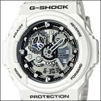 ショッピングShock 【レビュー記入確認後10年保証】CASIO カシオ 腕時計 国内正規品 GA-300-7AJF G-SHOCK ジーショック ビッグケースシリーズ クオーツ メンズ