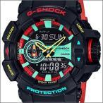 ショッピングShock 海外CASIO 海外カシオ 腕時計 GA-400CM-1A メンズ G-SHOCK ジーショック Breezy Rasta Color (国内品番 GA-400CM-1AJF)