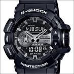 ショッピングShock 海外CASIO 海外カシオ 腕時計 GA-400GB-1A メンズ G-SHOCK ジーショック シルバー
