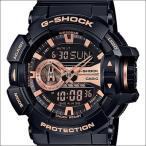 ショッピングShock 海外CASIO 海外カシオ 腕時計 GA-400GB-1A4 メンズ G-SHOCK ジーショック ローズゴールド(国内品番はGA-400GB-1A4JF)