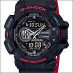 ショッピングShock 海外CASIO 海外カシオ 腕時計 GA-400HR-1A メンズ G-SHOCK ジーショック