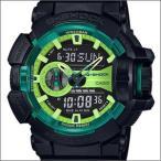 ショッピングShock 海外CASIO 海外カシオ 腕時計 GA-400LY-1A メンズ G-SHOCK ジーショック