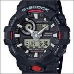 ショッピングShock 海外CASIO 海外カシオ 腕時計 GA-700-1A メンズ G-SHOCK ジーショック