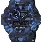 ショッピングShock 海外CASIO 海外カシオ 腕時計 GA-700CM-2A メンズ G-SHOCK ジーショック カモフラージュ クオーツ