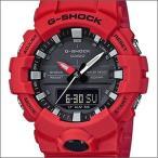 ショッピングShock 海外CASIO 海外カシオ 腕時計 GA-800-4A メンズ G-SHOCK ジーショック COBINATION コンビネーション クオーツ