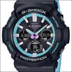 ショッピングShock 海外CASIO 海外カシオ 腕時計 GAS-100PC-1A メンズ G-SHOCK ジーショック NEON ACCENT COLOR ネオン アクセント カラー タフソーラー