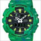 ショッピングShock 海外CASIO 海外カシオ 腕時計 GAX-100MB-3A メンズ G-SHOCK ジーショック G-LIDE Gライド