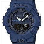 ショッピングShock 海外CASIO 海外カシオ 腕時計 GBA-800-2A メンズ G-SHOCK ジーショック G-SQUAD ジースクワッド Bluetooth クオーツ
