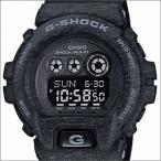 ショッピングShock 海外CASIO 海外カシオ 腕時計 GD-X6900HT-1 メンズ G-SHOCK ジーショック HEATHERED COLOR SERIES ヘザード カラー シリーズ