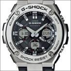 海外CASIO 海外カシオ 腕時計 GST-W110-1AER メンズ G-SHOCK ジーショック G-STEEL Gスチール ソーラー(国内品番,GST-W110-1AJF)