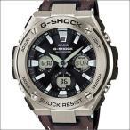 ショッピングShock 海外CASIO 海外カシオ 腕時計 GST-W130L-1AER メンズ G-SHOCK ジーショック 国内品番 GST-W130L-1AJF