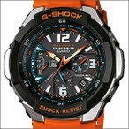 【並行輸入品】海外CASIO 海外カシオ 腕時計 GW-3000M-4AER G-SHOCK ジーショック SKY COCKPIT スカイコックピット タフソーラー 電波