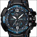 ショッピングGW CASIO カシオ 腕時計 GW-A1100FC-1AJF メンズ G-SHOCK ジーショック SKY COCKPIT スカイコックピット