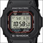 ショッピングGW 海外CASIO 海外カシオ 腕時計 GW-M5610-1 メンズ G-SHOCK Gショック