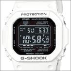 ショッピングGW CASIO カシオ 腕時計 GW-M5610MD-7JF メンズ G-SHOCK ジーショック ソーラー 電波