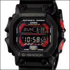 ショッピングShock CASIO カシオ 腕時計 GXW-56-1AJF メンズ G-SHOCK ジーショック GX ジーエックスシリーズ ソーラー電波時計 デジタルウォッチ