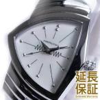 HAMILTON ハミルトン 腕時計 H24211852 レディース VENTURA ベンチュラ アメリカンクラシック