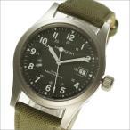 HAMILTON ハミルトン 腕時計 H69419363 メンズ KHAKI FIELD カーキ フィールド メカ